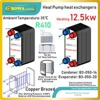 11000 KCAL wärme transfer zwischen kältemittel und wasser PHE ist verwendet in 3.5HP wasser quelle R410 wärmepumpe wasser heizungen oder kältemaschinen-in Wärmepumpenboiler Teile aus Haushaltsgeräte bei