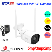 5MP/3MP/1080P 36pcs infared H.265 ICsee 25fps 128G ONVIF Two-Audio Two Antenna Waterproof WIFI Wireless IP Camera Free Shipping