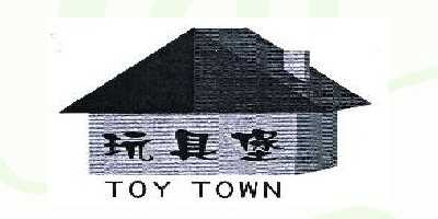 Toy Town