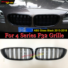 цена на F32 Grille ABS Glossy Black For F32 Car Front Grills M-Style 420i 428i 435i 435ixD 440i 2-Slats Front Bumper Kidney Grille 2013+