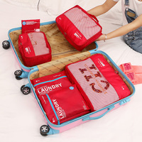 6 Pcs Set 2016 New High Quality WaterProof Large Travel Storage Bag Clothe Makeup Organizer Big