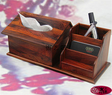 [Government] Rosewood Pen Wooden Tissue Box Set Decoration wood crafts business gifts and practical
