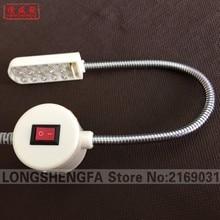 100 pcs LSF-10F Led sewing machine lamp, industrial light, table working lamp AC110V220V380V