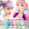 1 Par Harajuku 6 cm/8 cm Bola de pelo de Conejo Pendientes Super Lindo Lolita Pendientes 5 Colores Anime Nana Cosplay