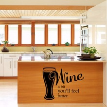 Kitchen Room Decoration Wine A Bit You Will Feel Better Quotes Home Decor Vinyl Art Removable Wall Sticker Beer Bar W79