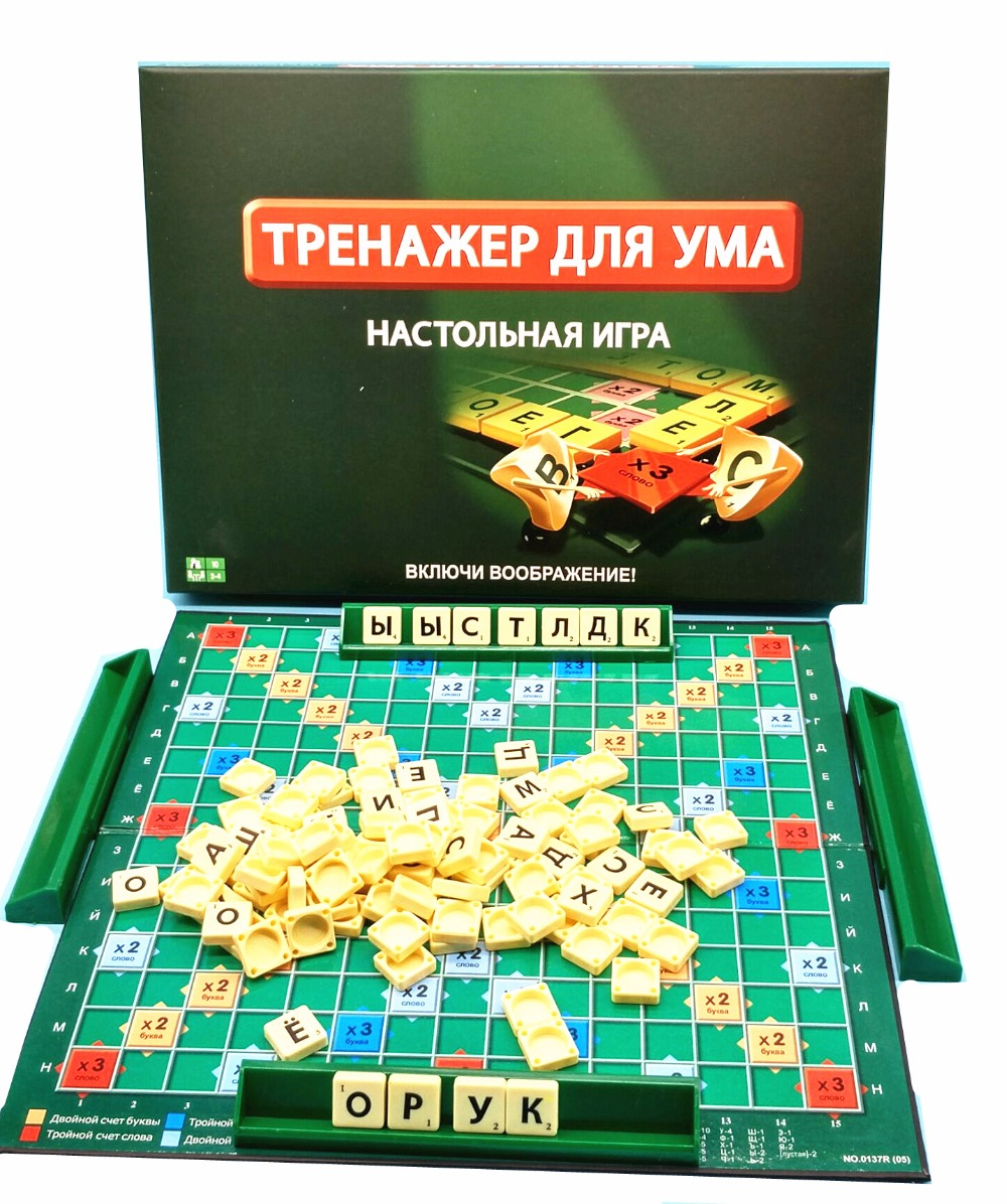 SCRABBLE GAME Thickened Chessboard Russian Scrabble Game In Russian/French/Arabic/English Chess Toys For Kids