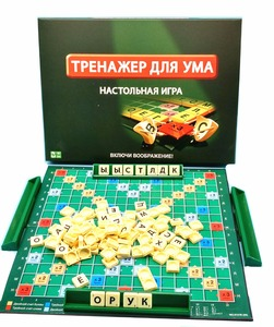 SCRABBLE GAME Thickened Chessboard Russian Scrabble Game in Russian/French/Arabic/English Chess Toys for Kids(China)