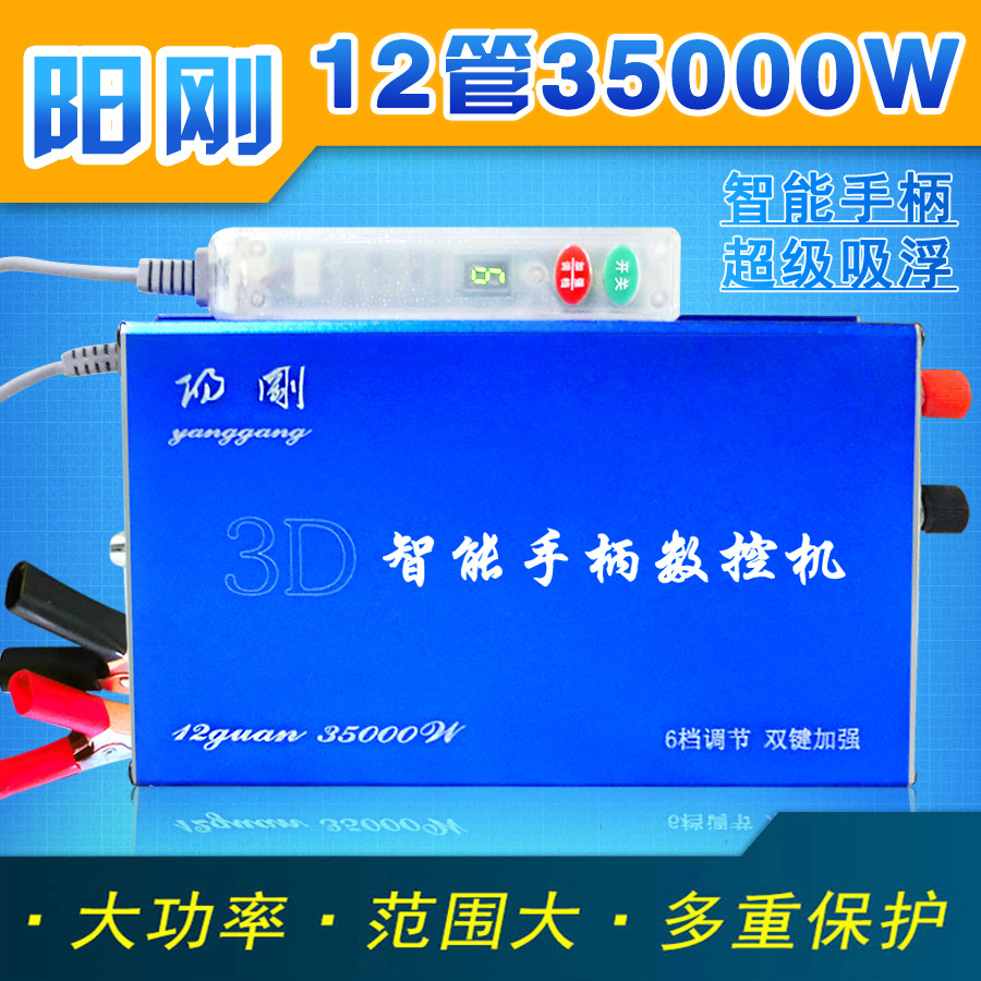NEW 1PC 12 tube 35000W inverter suction high power 12V head kit electronic booster fishing machine