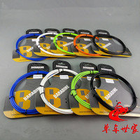 BARADINE Bike Shift Cable Mountain Bike Road Bicycle Brake Cable House 5 Colors