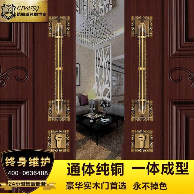 Exceptionnel Copper Copper Door Glass Door Handle Lock Totem Double Door Handle Lock  Solid Copper Handle Large