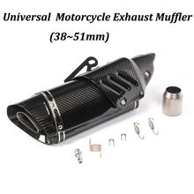 51MM Universal Full Carbon Fiber Motorcycle Exhaust Muffler Modified With AK Sticker For F700GS F650GS ZX-6R ZX-10R R1 Z900 51mm universal modified motorcycle exhaust pipe carbon fiber muffler cnc cap for yamaha r1 r6 xmax 300 z900 z1000 cbr600 1000