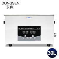 Industrial Ultrasonic Cleaner 30L 600W Engine Block Car Parts Glasses Circuit Board DPF Mold Oil Rust Remove Heater Timer Washer