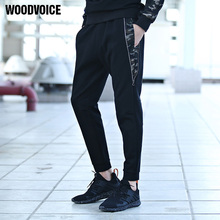 New Men Pants Fashion solid Joggers Sweatpants Harem Pants Mens Slim casual Pants For Male Trousers High Quality Workout Pants 8