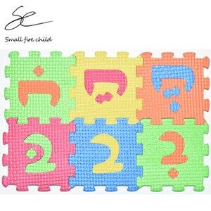 Арабские алфавитные игрушки, детские игровые коврики 9*9 см, коврики для ковров, Детские пазлы 28 шт. на арабском языке и 8 шт. с цифрами fo