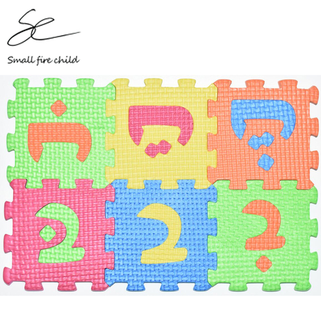 Arab Alphabet Toys Kids Baby Play Puzzle Mats 9 9cm Carpet Rugs Babies 28pcs