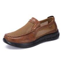 где купить 2019 Men's Casual Shoes Sneakers Spring Summer Popular Mesh Breathable Comfortable Men Shoes Loafers footwears Slipon Walking по лучшей цене