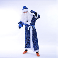 Christmas Santa Claus Costume Blue Santa Claus Christmas Costume For Man Adult Fancy Dress Full Set