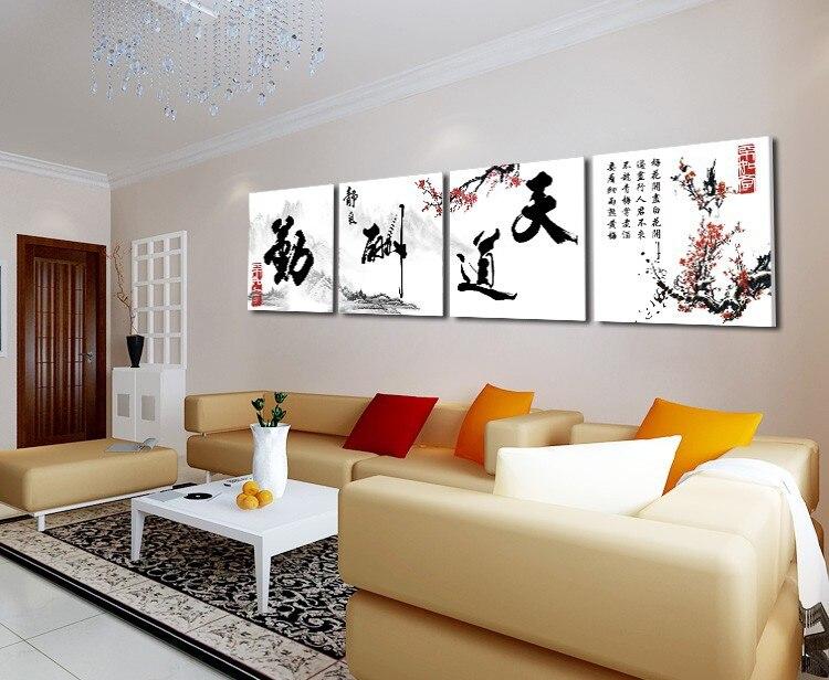 Online kaufen gro handel chinesische malerei wandbilder for Leinwand fa r wohnzimmer