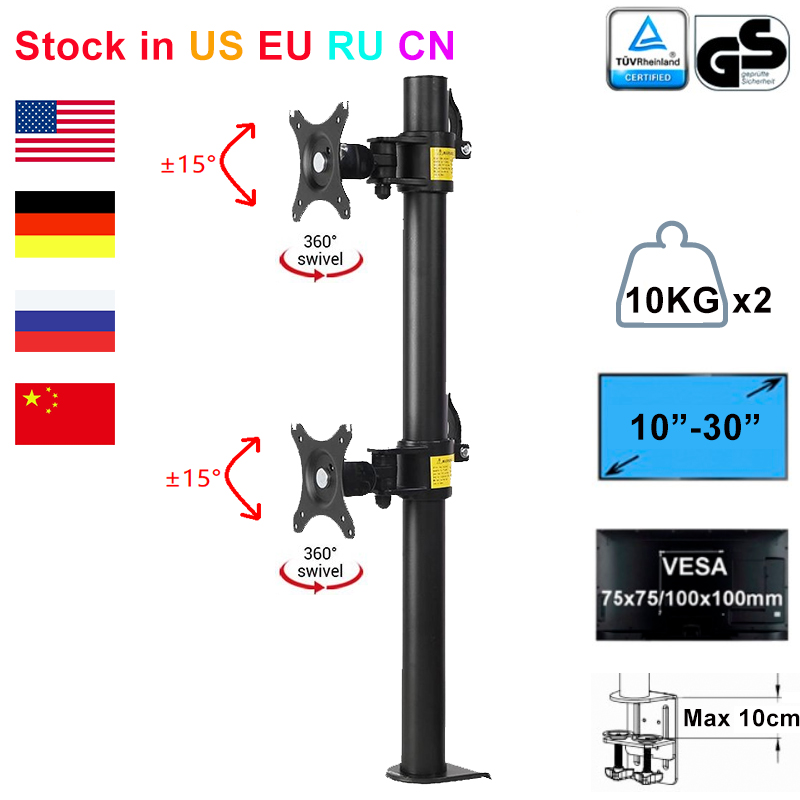 Desktop Dual Computer Monitor Mount Stand Vertical Array For Two Screens Bracket Fit For 10