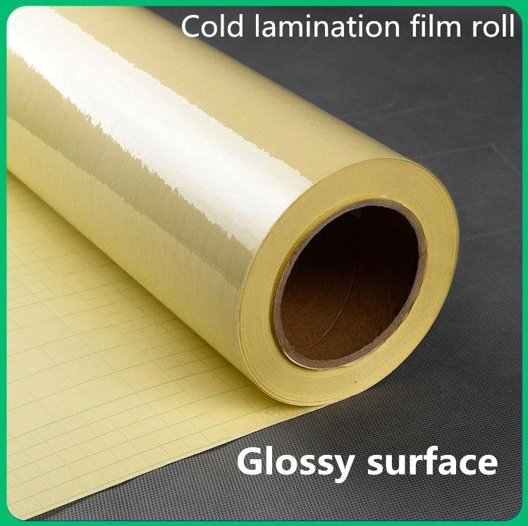 High quality glossy pvc cold lamination film cold lamination film roll photo cold lamination film