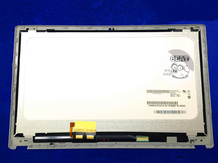 Acer Aspire V5-531PG Intel ME Drivers Update