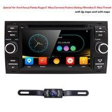 8 «2 Дин DVD для Ford/Focus/Mondeo Transit/C-Max/ fiest с GPS навигации Радио BT 1080 P ipod fm Географические карты Бесплатная Камера