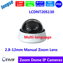 HD 960P IP Camera Vandalproof Dome Camera Varifocal Lens 2.8-12mm Waterproof Indoor 1.3MP IP Cam ONVIF