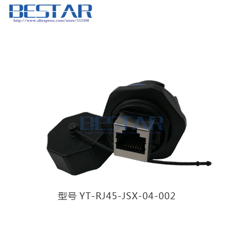 RJ45 waterproof connector plugs and sockets, Ethernet connector,IP65, panel mount RJ45 connector, RJ45 male female connectors waterproof connectors 8pins fgg 1k 308 clad egg 1k 308 cll push pull self locking connector plugs and sockets 8pins