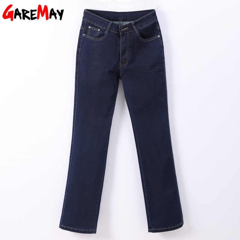 8977c82f068 Garemay Для женщин джинсовые штаны женские джинсы с высокой талией плюс  Размеры прямые Для женщин s