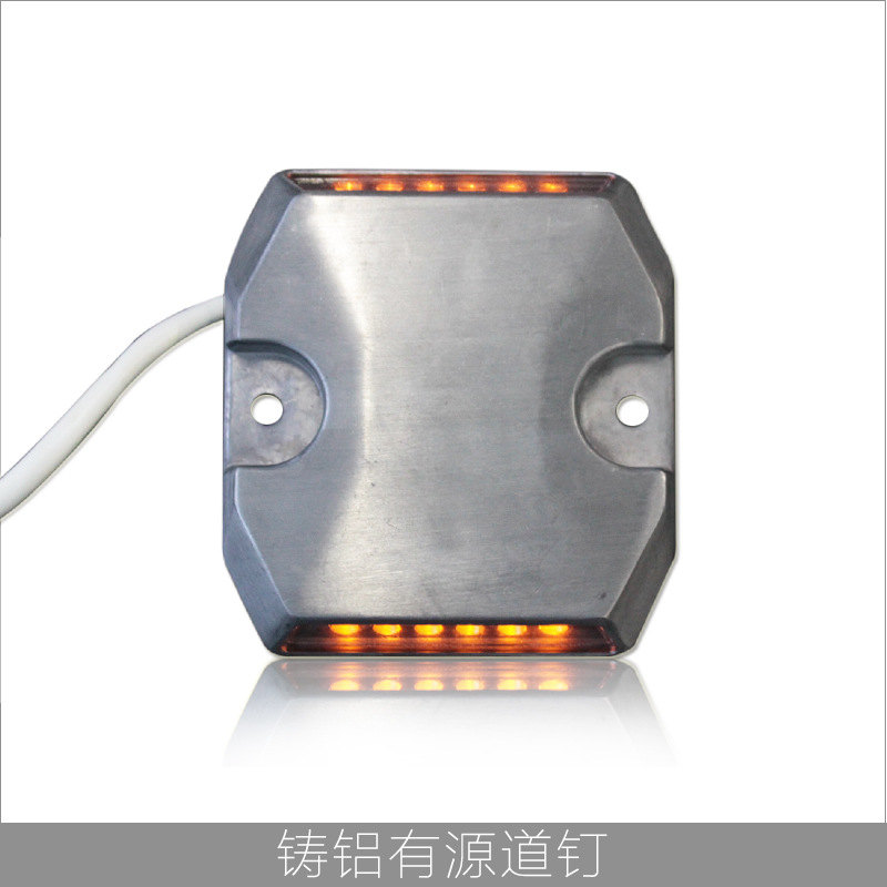 DC12V New Design Hot Selling LED Wired Road Stud Yellow Light Tunnel Road Reflector Marker