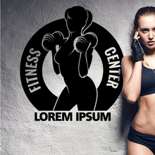 Gym Dumbbells Iorem Ipsum Sticker Girl Fitness Crossfit Decal Body-building Posters Vinyl Wall Decals Parede Decor Gym Sticker
