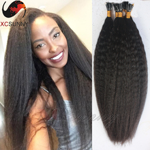 Kinky Straight I Tip Human Hair Extension 1g/strand 100strands Peruvian Virgin Hair Coarse Yaki Keratin Fusion Hair Extensions