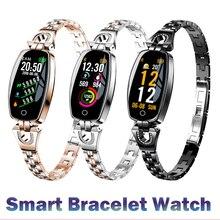 H8 Смарт-часы с браслетом сенсорный Цвет Экран леди Для женщин устройство для отслеживания сердцебиения во время сна монитор умные часы с определением группы крови, измеряет Давление спортивный умный Браслет