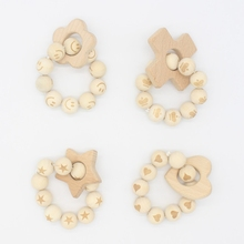 Baby Nursing Bracelets Wood Teether Silicone Beads Teething Wood Rattles Toys Baby Teether Bracelets Nursing Toys Gift let s make 3pcs wood baby play gym can chew beech baby teething beads silicone shower gift bed toys child teether baby rattles