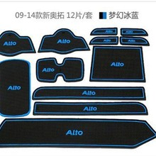 High quality Silica gel Gate slot pad,Teacup pad,Non-slip pad(12 pcs) For 2009-2014 Suzuki