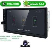 7 2 г + 32 г Android7.1 Универсальный автомобильный аудио стерео gps навигации двойной 2Din 1024*600 HD головное устройство мультимедийный плеер Восьмияде
