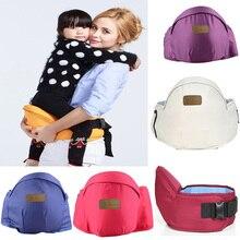 Baby Carrier Waist Stool Walker Adjustable Sling Hold Belt Backpack Hipseat Kid Comfort Hip Seat Safety Car