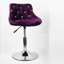 Барный стул современный минималистичный барный стул лифт вращающаяся спинка стул домашний высокий стул барный стул гвозди