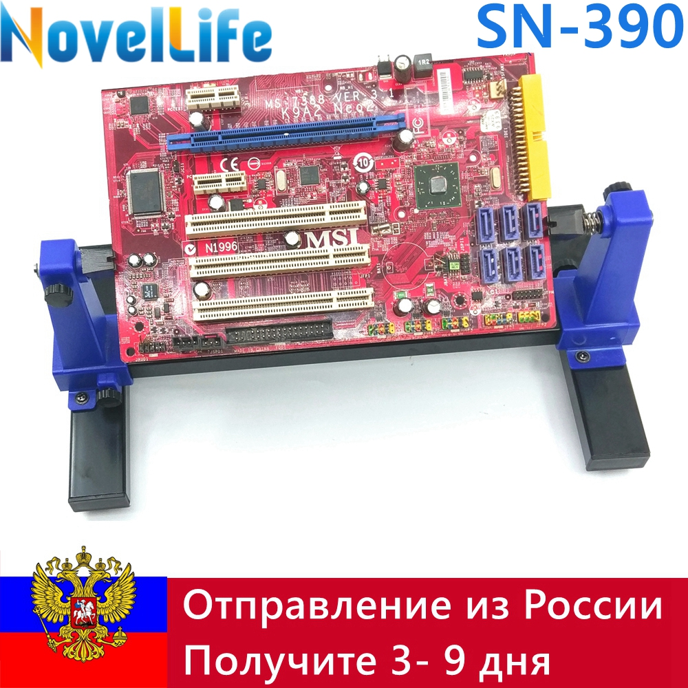 Remarkable Buy Pcb Board Assembly And Get Free Shipping On Aliexpress Com Monang Recoveryedb Wiring Schematic Monangrecoveryedborg