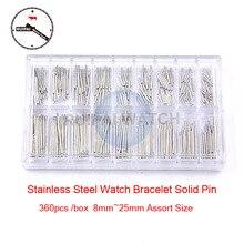 Часы части из нержавеющей стали часы Твердые Pin набор 8 мм~ 25 мм ассортимент 1 сторона рифленые часы браслет Ссылка части для часовщика