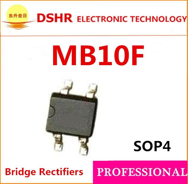 Цена MB05S