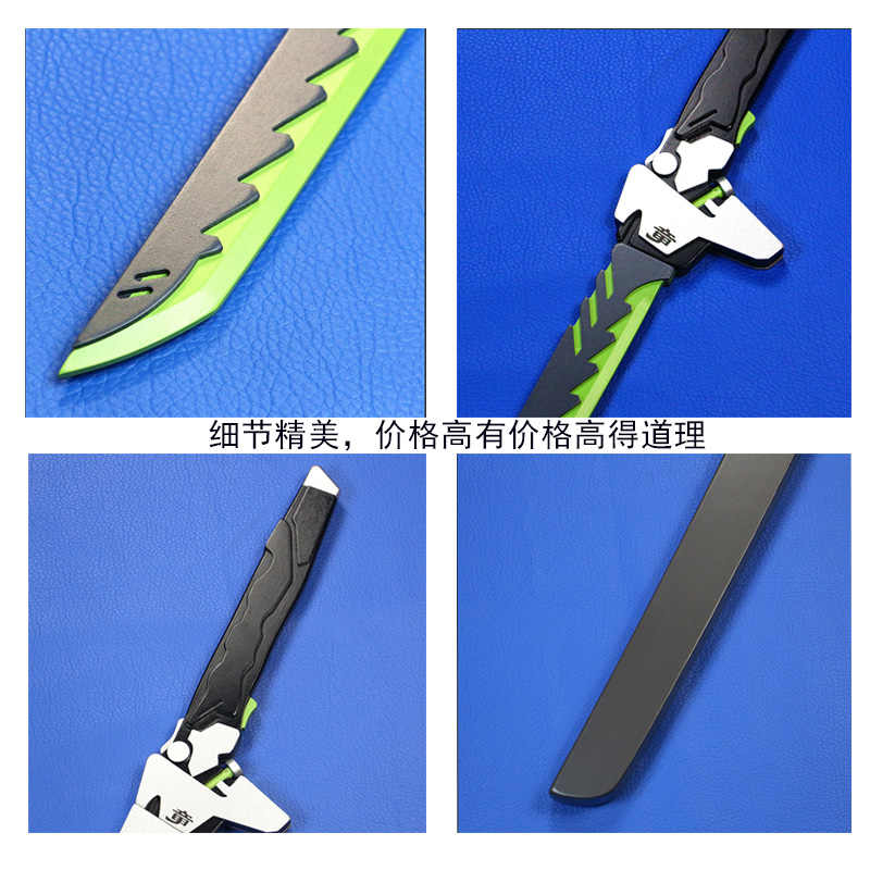 OW Genji dragon's sword games Cosplay wooden Sword knife blade weapon  japanese katana Cosplay Props shipping free