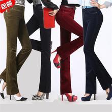 Corduroy Boot Cut Trousers