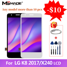 Original For LG K8 2017 X240 LCD Touch Screen Digitizer Display Assembly Parts With Frame X240H X240DSF X240 X240K Display