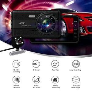 Image 2 - جهاز تسجيل فيديو رقمي للسيارات 2 كاميرات عدسة 4.0 بوصة HD داش عدسة كاميرا مزدوجة مع كاميرا الرؤية الخلفية مسجل فيديو السيارات المسجل DVRs داش كام