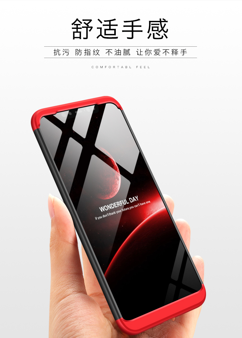 360 Degree Full Protection Case For Xiaomi Mi 8 SE Mi8SE Cover shockproof case For Xiaomi 8 Full case glass film for Xiaomi 8 SE in Fitted Cases from Cellphones Telecommunications