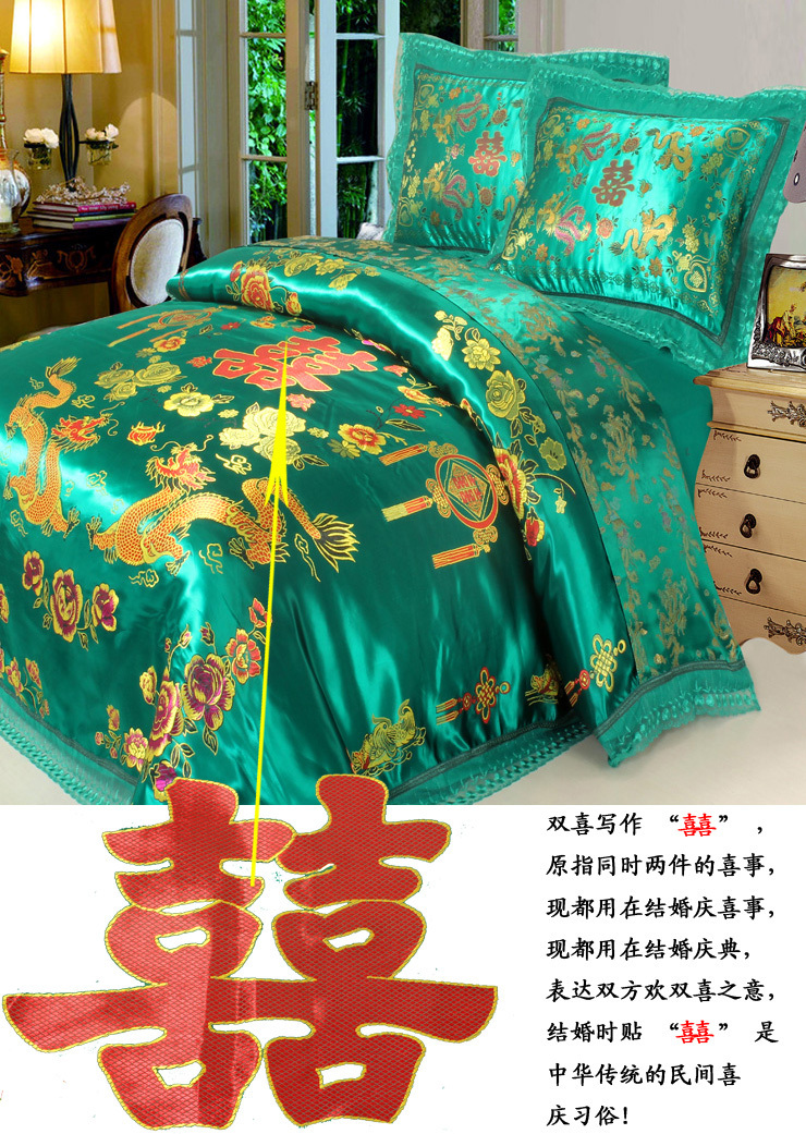 Wedding bed cover bedding set king queen size green blue for Bride kitchen queen set