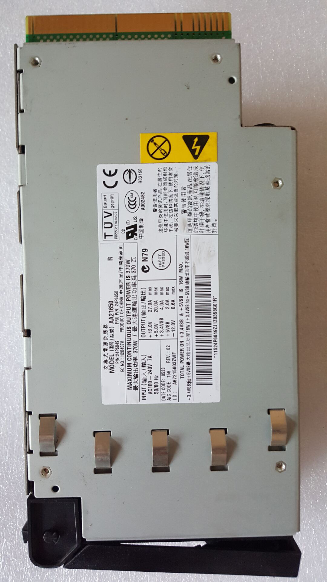X255 Server Power Supply AA21650 R 24P6849 24P6850 370W