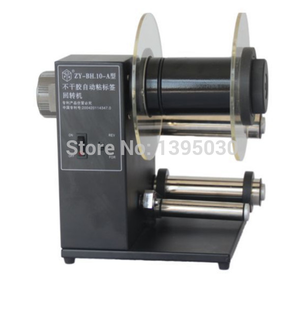 1pc Y-BH-10-A Desktop Automatic label rewinder,Label recycling machine,Label roll retractor machine automatic digital label tags rewinder barcode rewinding machines speed adjustable 220v
