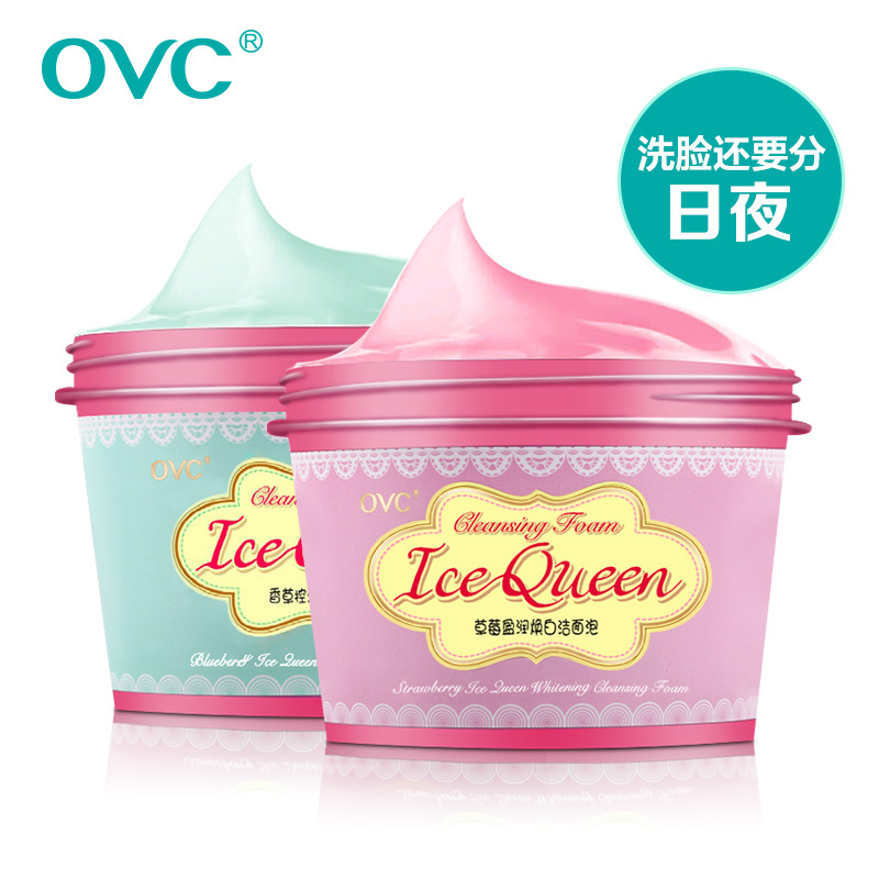 Face Care Ovc Ice Queen Oil Control Whitening Moisturizing Remove Acne Deep Cleansing Foam Beauty Skin Care Exfoliating Cleanser skin care laikou collagen emulsion whitening oil control shrink pores moisturizing anti wrinkle beauty face care lotion cream